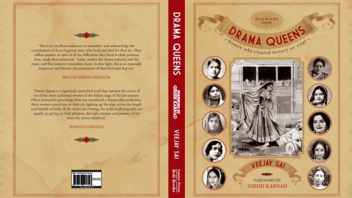 The cover of Drama Queens with a powerful quote by Farida Khanum