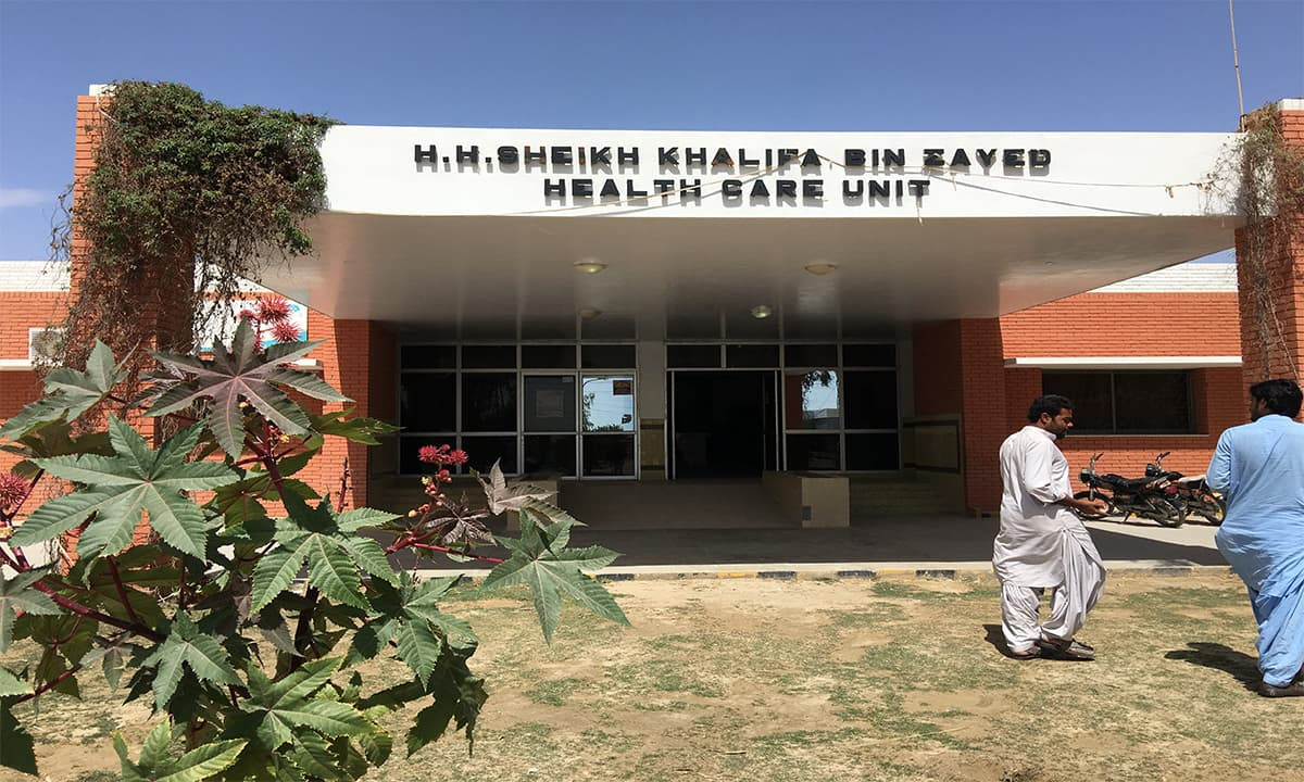 A 50 bed hospital Unit in Kharan district, Balochistan | Subuk Hasnain