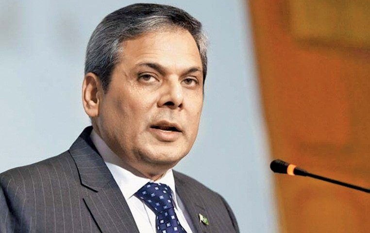 Foreign Office Spokesperson Nafees Zakaria. — File