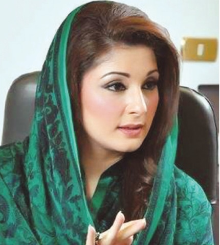 MARYAM Nawaz Sharif, the prime minister's daughter, is the seventh member of the Sharif family summoned so far by the JIT.
