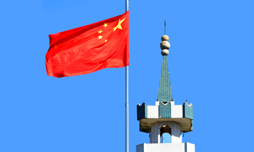 A red flag: Chinese interest in CPEC
