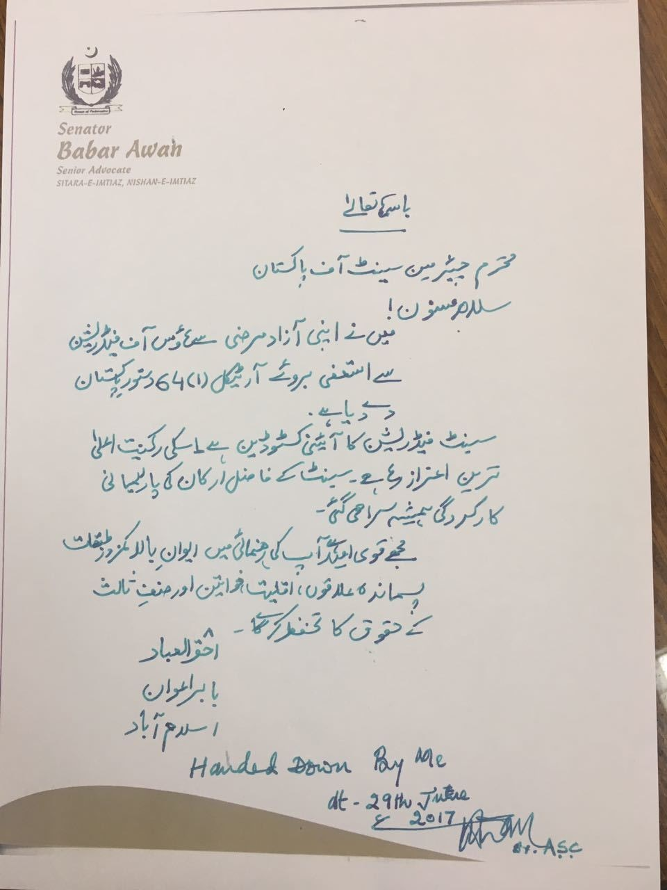 A copy of Senator Babar Awan's resignation.