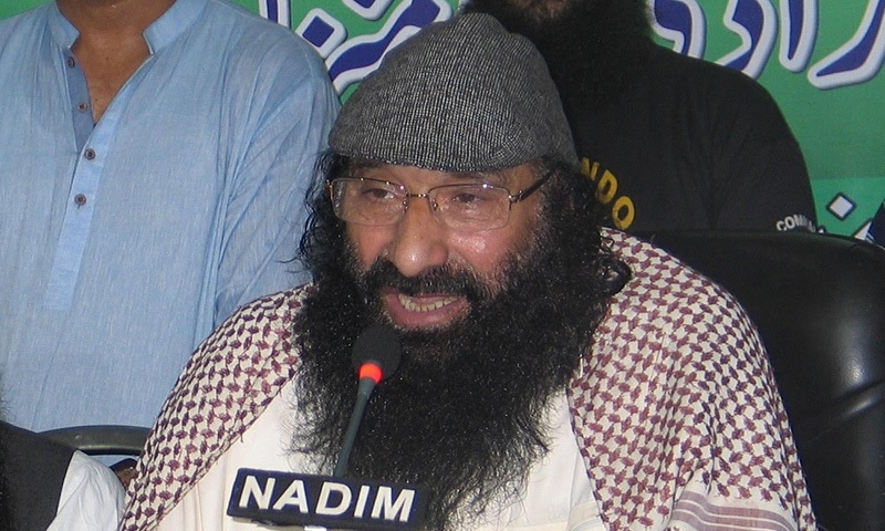 US and India can't quote a single incident to prove that the Kashmiri freedom fighters are terrorists, says Salahuddin. —Tariq Naqash