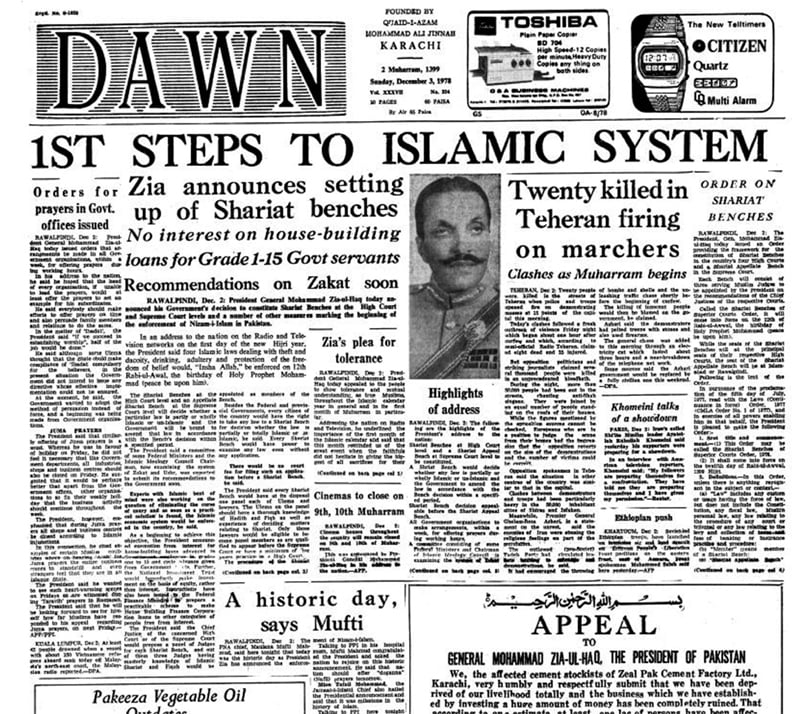 Dawn front page from December 3, 1978 reports on the various first steps taken by General Zia in his drive towards 'Islamisation'