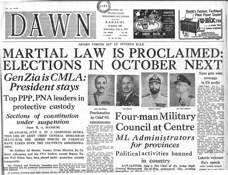 Front page of Dawn newspaper July 6, 1977