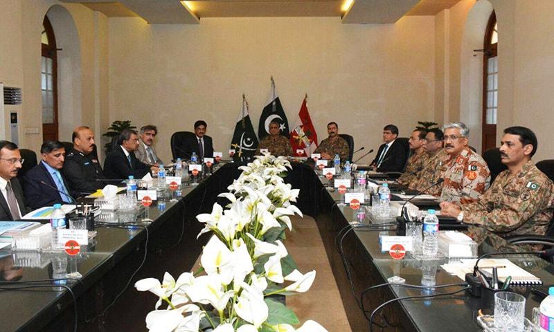 General Qamar Javed Bajwa heads a special meeting of the Apex Committee Sindh. ─ ISPR