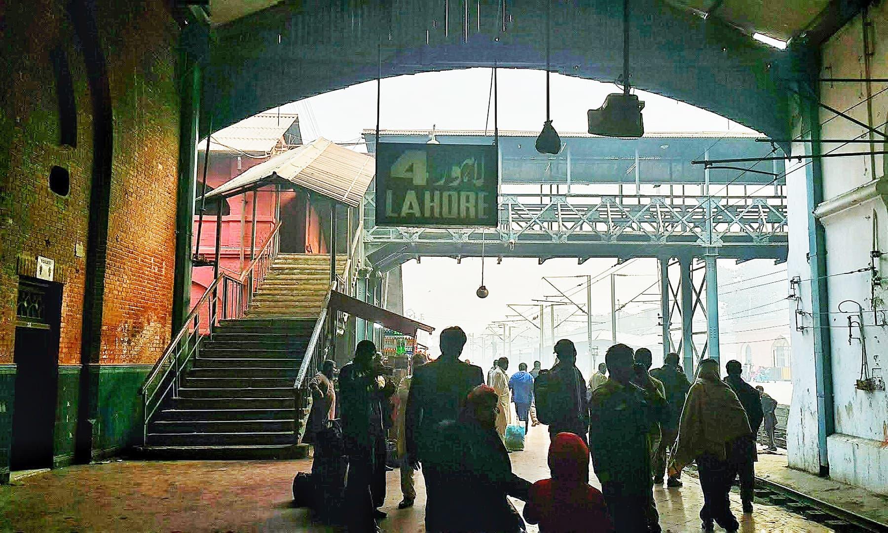 لاہور ریلوے اسٹیشن — صوفیہ کاشف