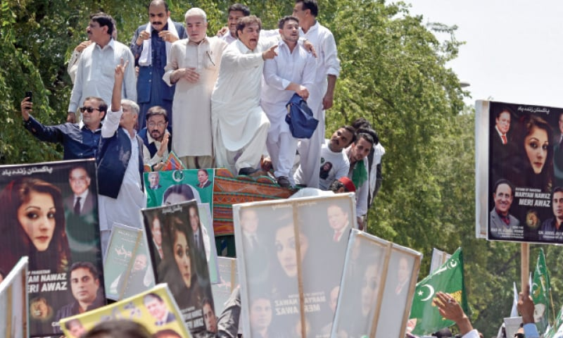 Unimpressive show of support for Maryam Nawaz at FJA