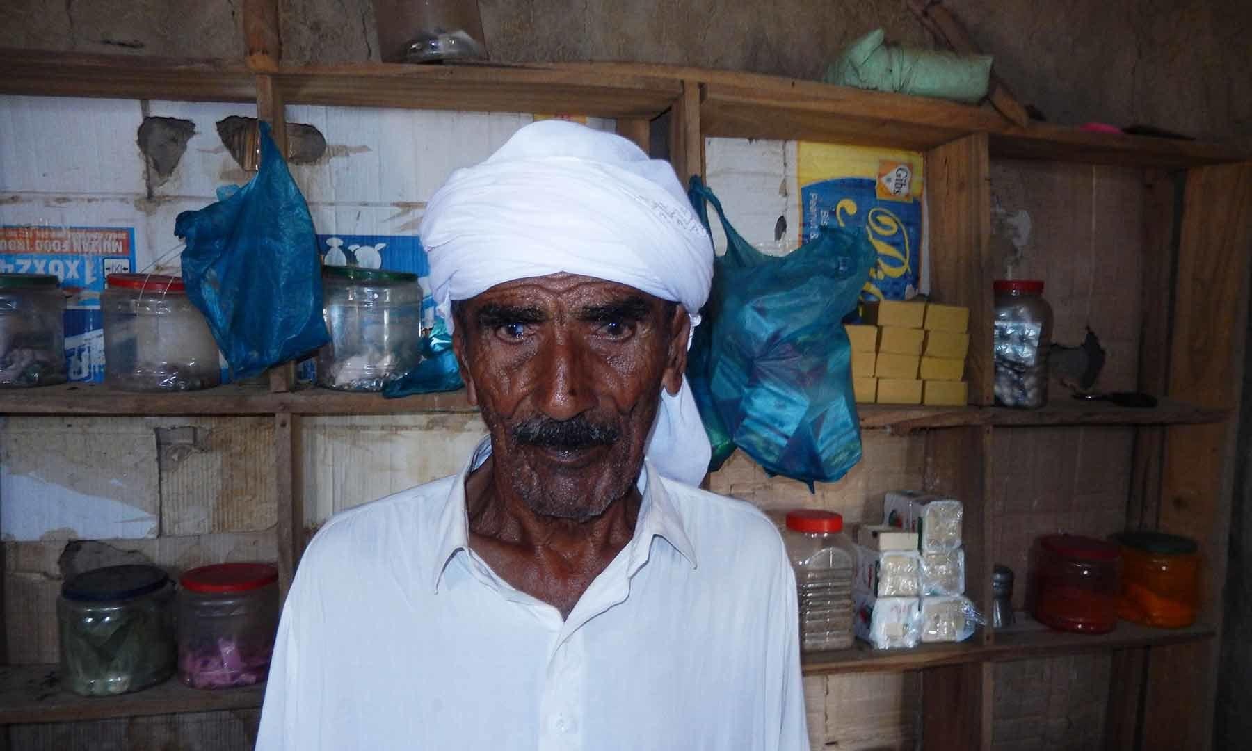 علی محمد شاہ— تصویر ابوبکر شیخ