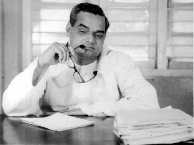 "The young Vajpayee was thought of as a ""fiery parliamentarian and star campaigner for the Bharatiya Jana Sangh"" 