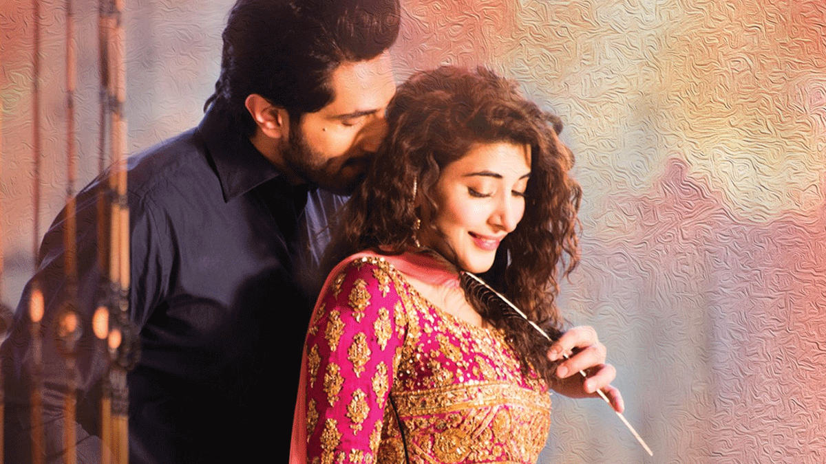 Bilal Ashraf and Urwa Hocane in lead roles in upcoming film 'Rangreza'.