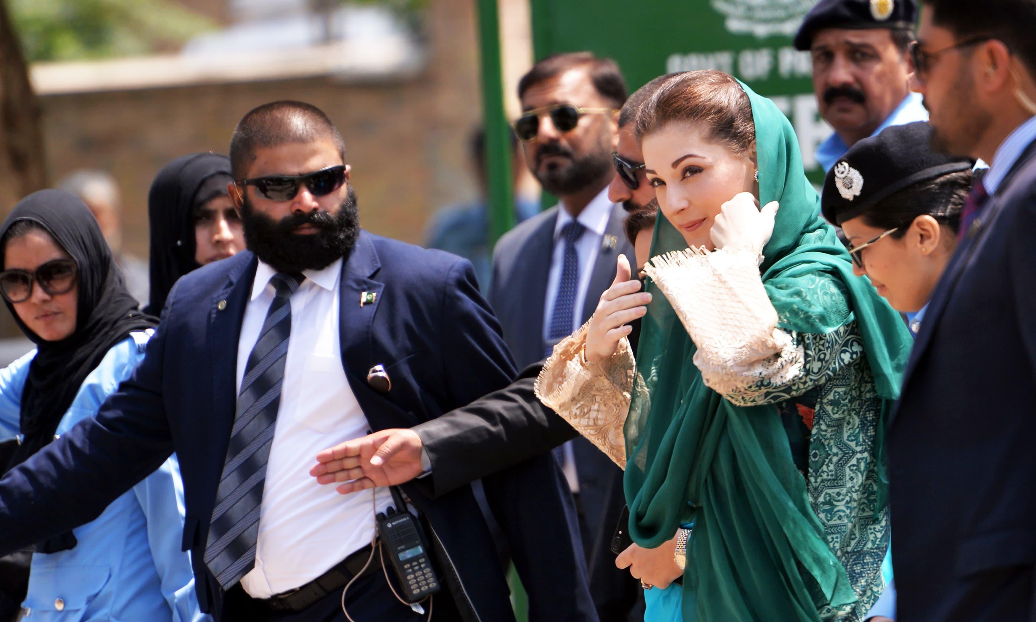 Maryam accused of submitting 'false documents'