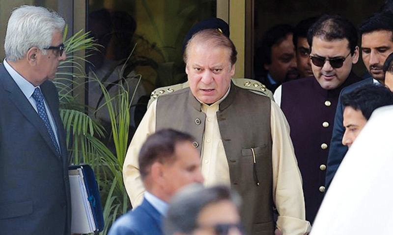 In this file photo, Prime Minister Nawaz Sharif appears after his nearly three-hour session with the Joint Investigation Team on June 15.