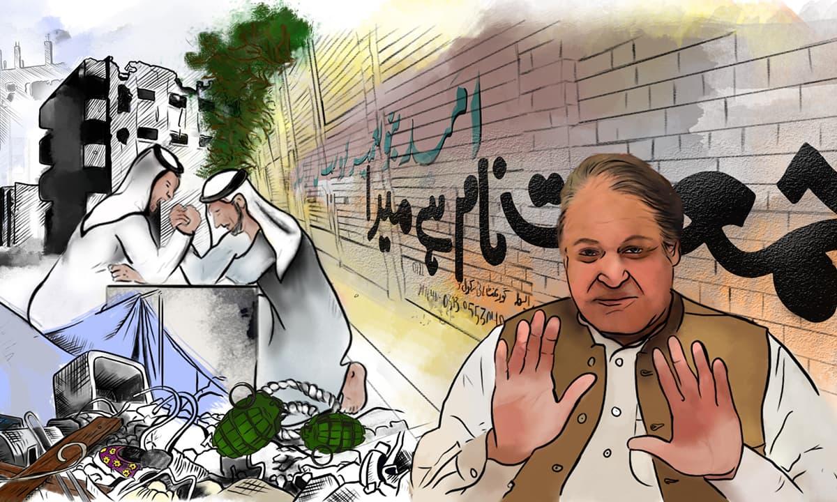 Nawaz Sharif nominated for Nobel Peace Prize