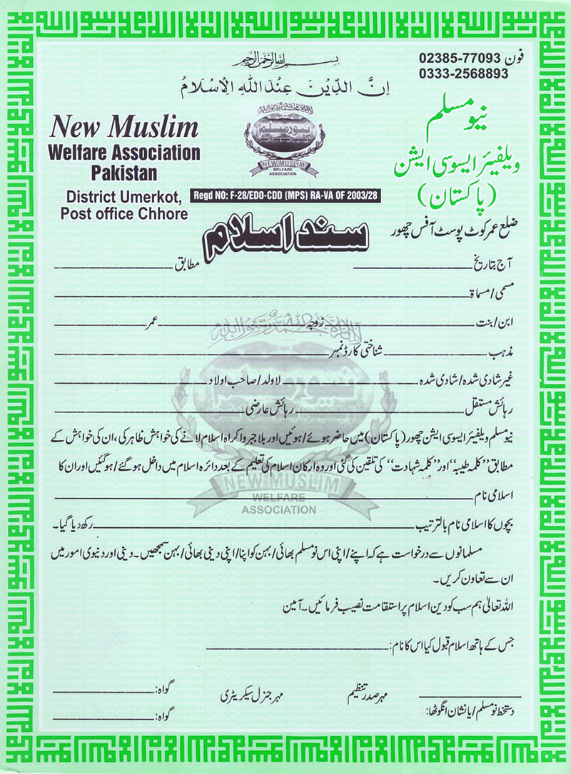 Certificate of conversion awarded by the JUI-F madressah.