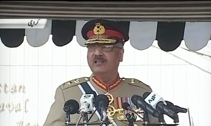 CJCSC Gen Zubair Mahmood Hayat addresses a passing out parade of naval cadets in Karachi.— DawnNews