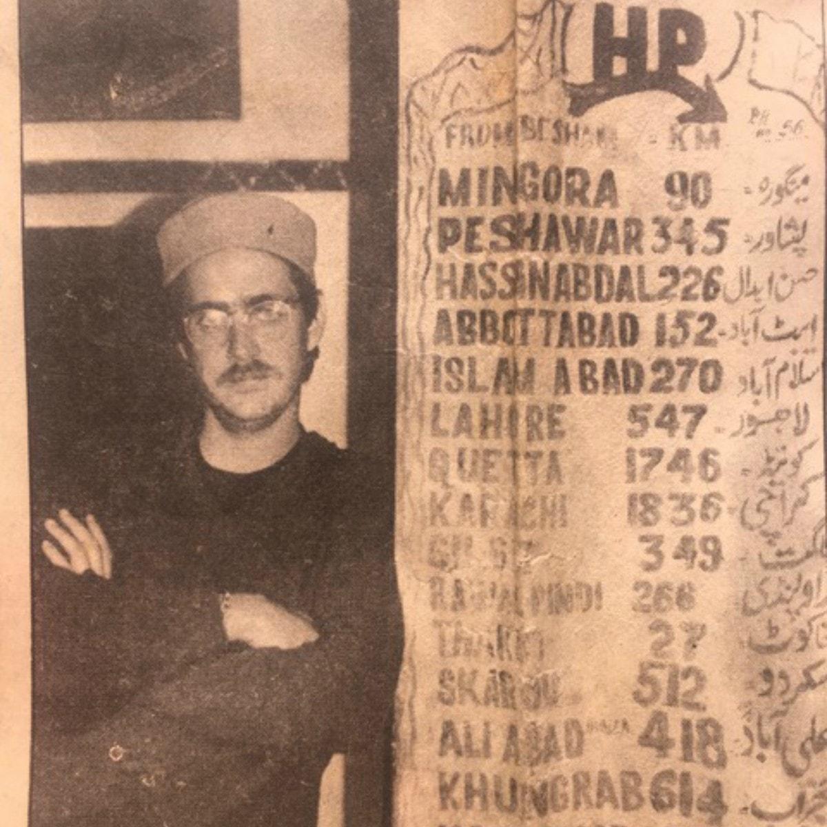 Nate in Besham, Swat in 1988