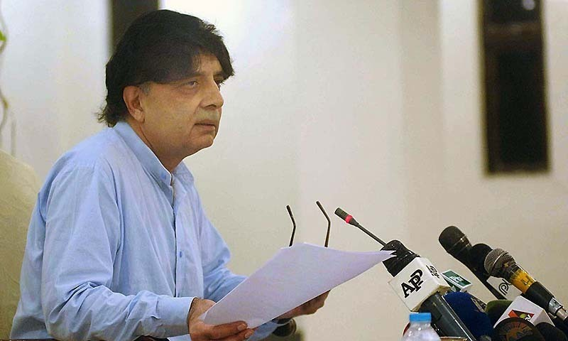 Chaudhry Nisar postpones press conference due to 'extreme backache'