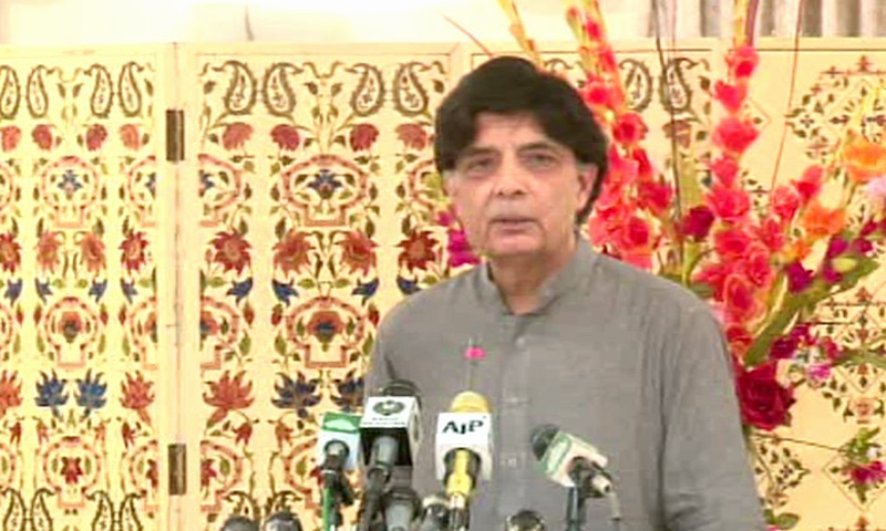 'Politics can wait': Ch Nisar postpones press conference in light of Lahore blast