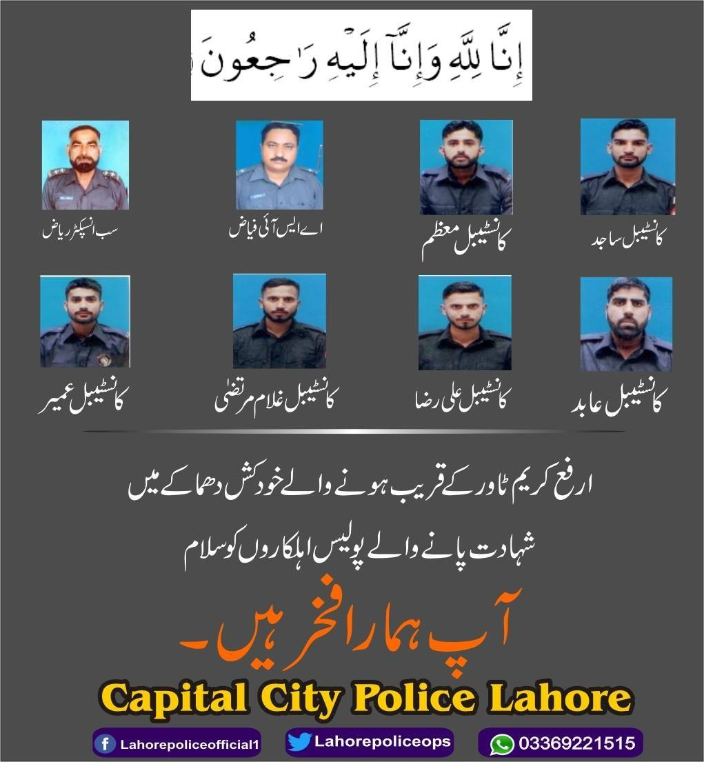 Source: Lahore Police