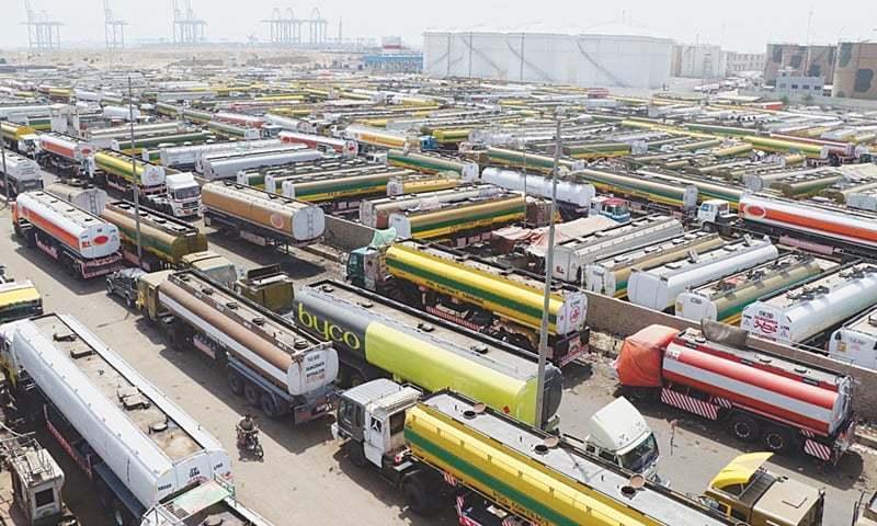 حکومت اور آئل ٹینکرز ایسوسی ایشن کے درمیان مذاکرات ناکام