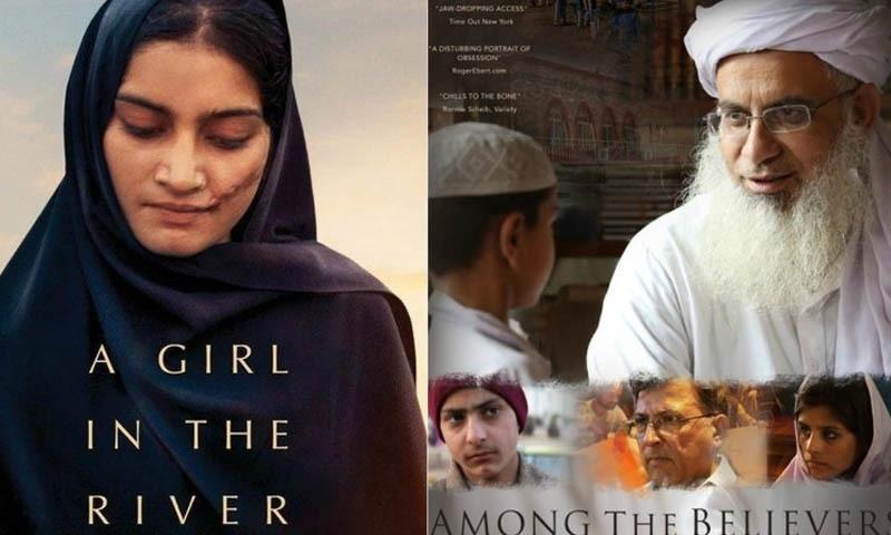 پاکستانی فلمیں ایمی ایوارڈز کیلئے نامزد