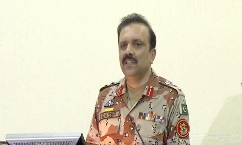 Altaf Hussain 'congratulated target killers' for PSP men's murder: Sindh Rangers