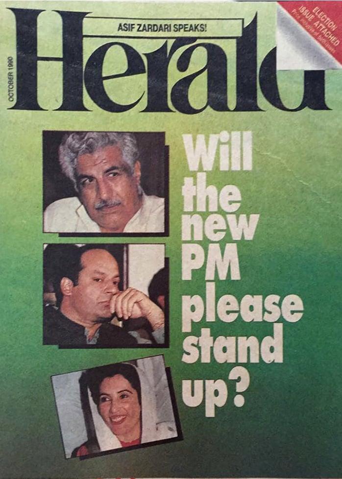 20 اکتوبر، 1990 کے ہیرالڈ میگزین کا سرورق