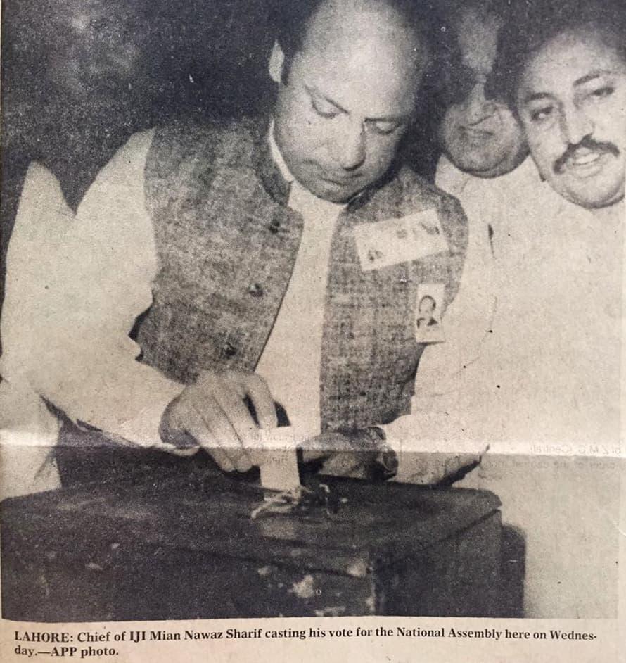October 25, 1990.