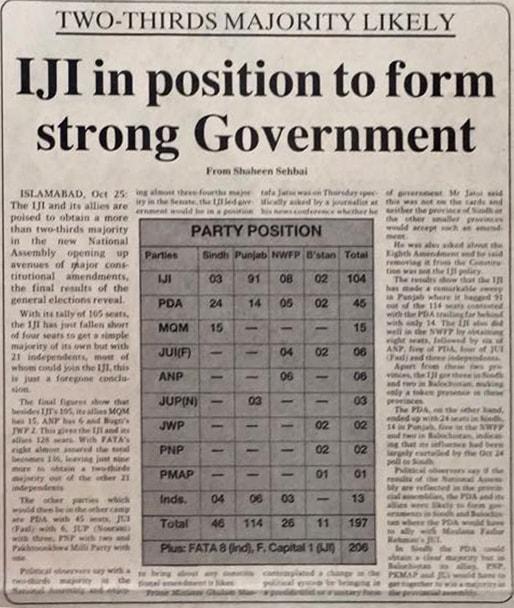 October 26, 1990.