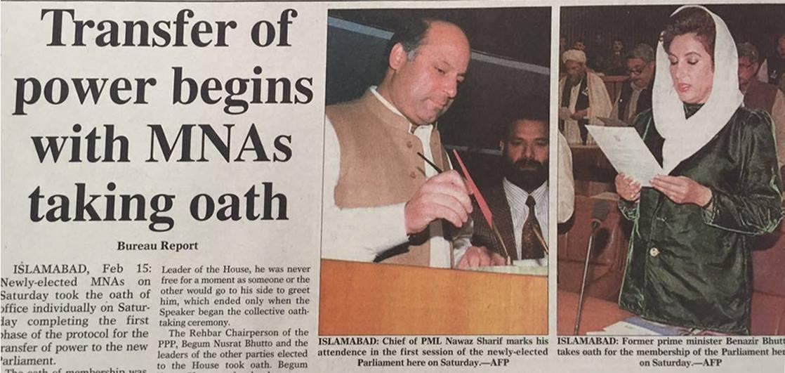 February 16, 1997.