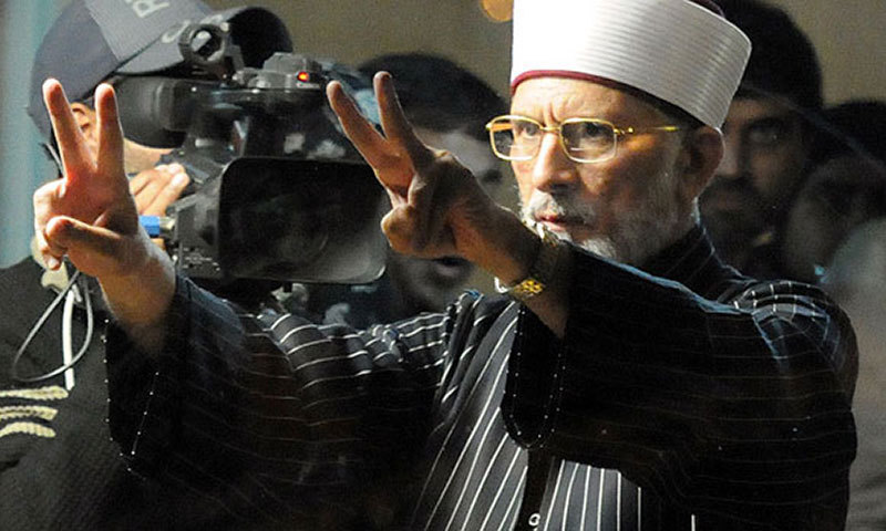 Qadri's announcement comes as Pakistan is gearing up to elect a new PM after Nawaz Sharif's disqualification. — File
