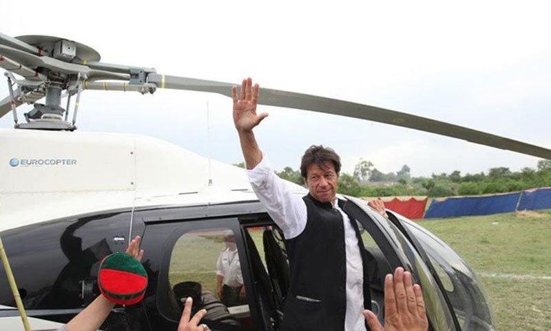 عمران خان کے گھر میں ہیلی پیڈ بھی موجود ہے—فوٹو: ایجنسیز