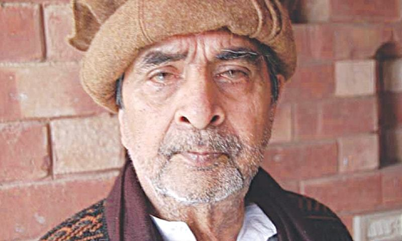 Syed Jamaluddin Naqvi