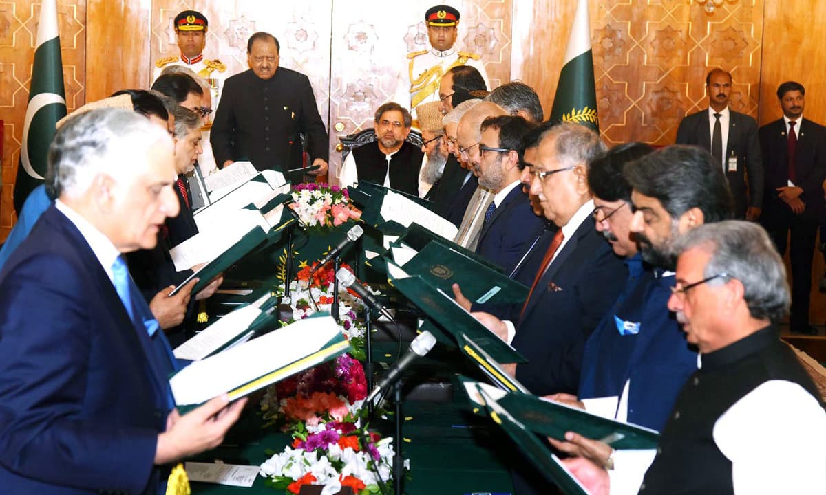 Cabinet members take oath at the ceremony in the Presidency. —Online