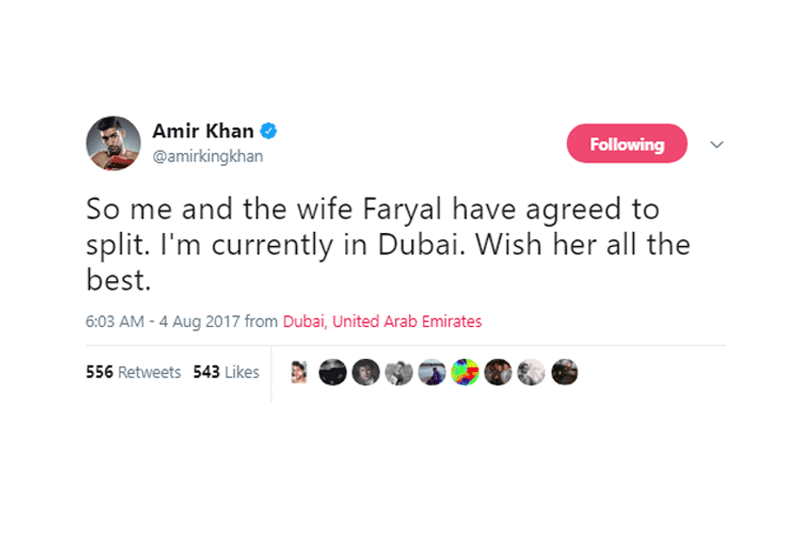 Amir Khan 'to split' from Faryal Makhdoom
