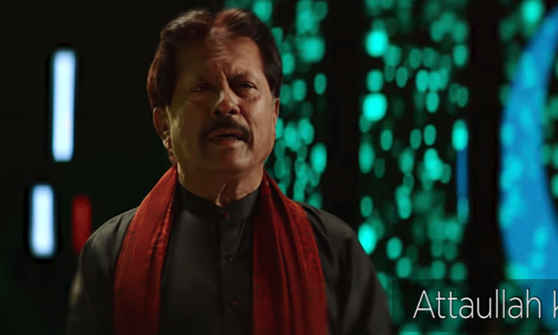 Attaullah Khan was the only saving grace - perhaps CS should've stuck with him for the rendition.
