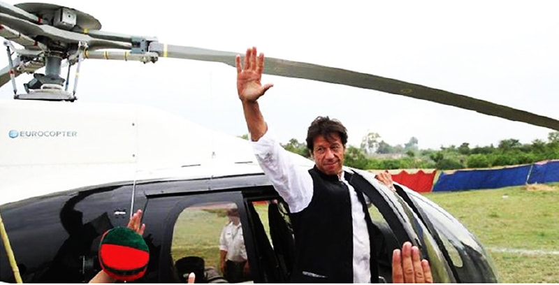 The lawns of PTI chief Imran Khan's mansion are vast enough to house a helipad. ─ Agencies