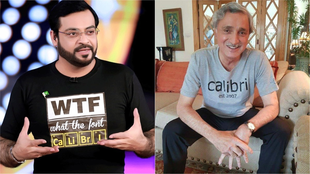 Aamir Liaquat and Jahangir Tareen are seen sporting their t-shirts