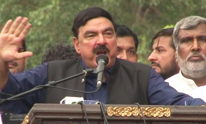 Image result for Nawaz sharif is criticising Army and judiciary: Sheikh Rashid