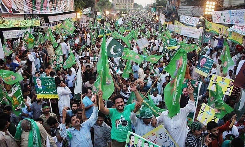 Editorial: Fears of violence at PML-N road show