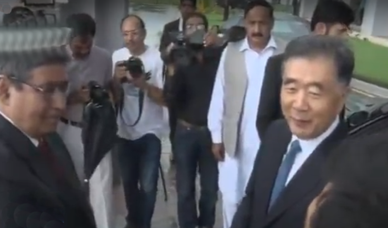 Chinese vice premier arrives in Islamabad ahead of 70th Independence Day anniversary