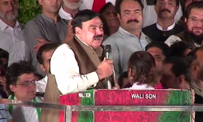AML head Sheikh Rashid speaks at Liaquat Bagh rally
