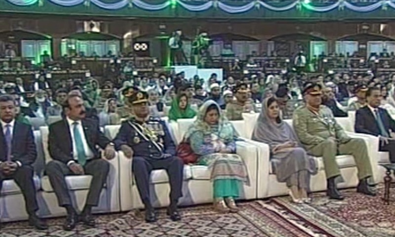 Guests attend the Indepence Day ceremony in Islamabad.— DawnNews
