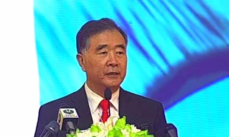 Chinese Vice Premier Wang Yang speaks.— DawnNews