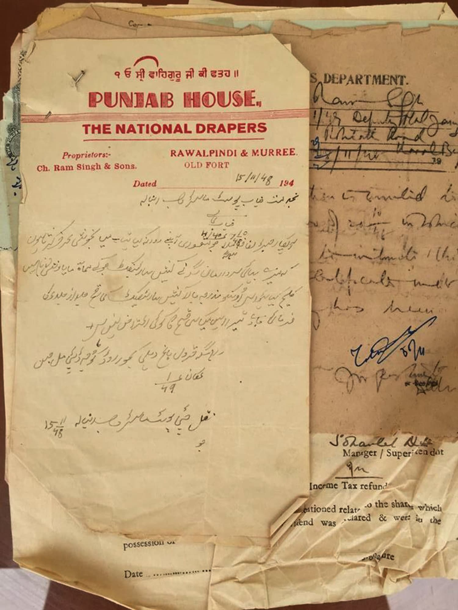 The letterheads of the Rawalpindi business belonging to Gurpreet's family.
