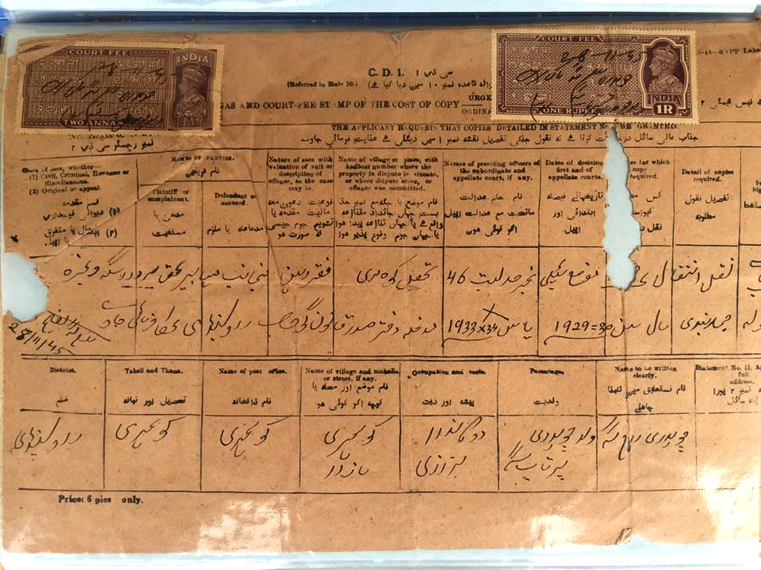 The original land papers (registry) of the Singh family house in Rawalpindi.