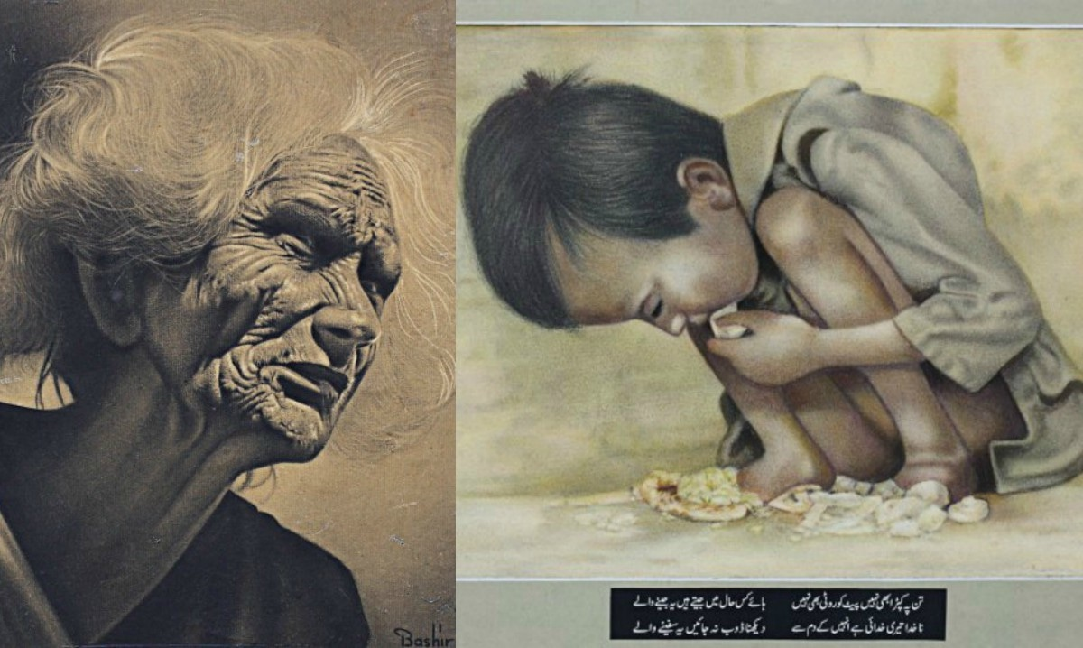 Bashir Kanwar's works — Photos courtesy Sialkot Art Council's Facebook page
