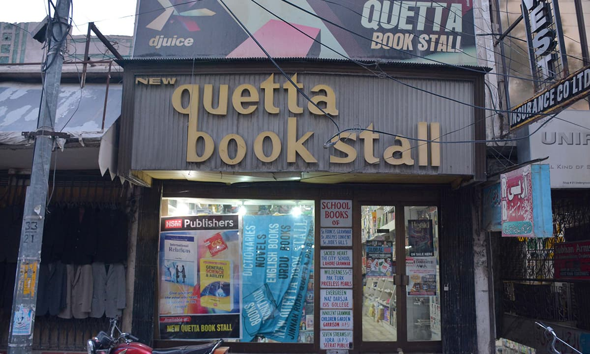 The entrance of the New Quetta Book Stall | Photo by Adnan Aftab