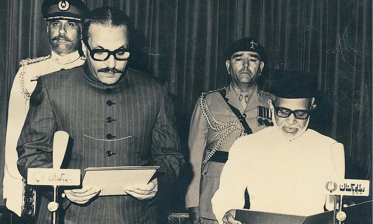 The President General Mohammed Ziaul Haq administering the oath of office of the Chairman of Federal Shariat Court to Mr. Justice (Retd) Sallahuddin Ahmed on May 20, 1980 | White Star